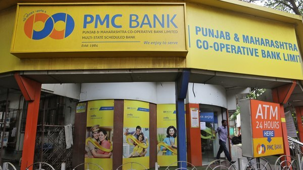 Know what is the case of Punjab & Maharashtra Cooperative (PMC) Bank