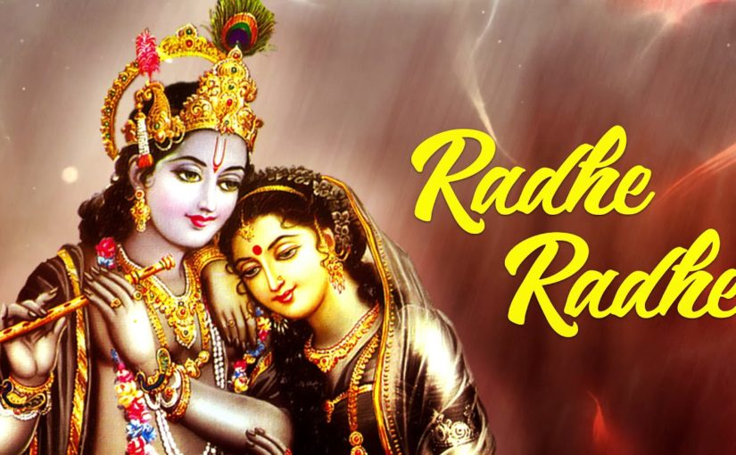 Radhe Rradhe Japa Karo Mridul Krishna Shastri Bhajan Lyrics in Hindi