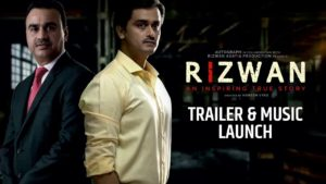 Rizwan Movie Reviews, Release Date , Songs , Music , Official Trailers