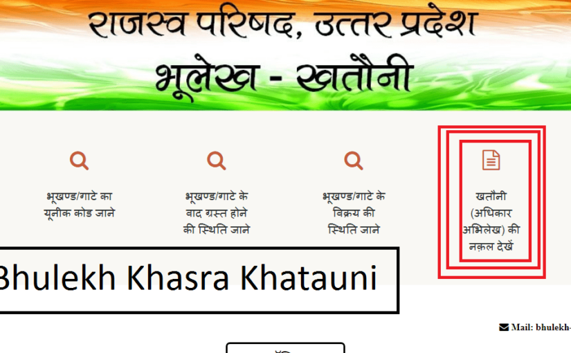 UP Bhulekh Online website