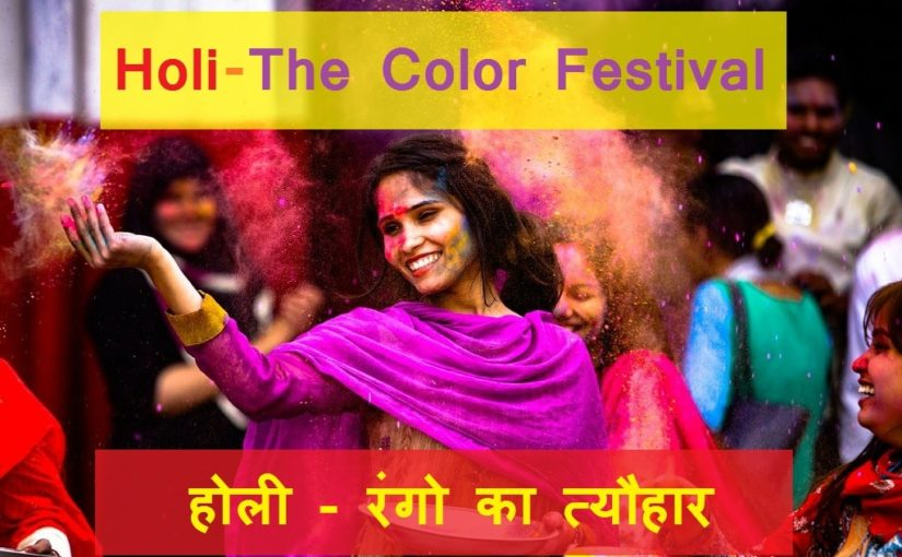 Holi the color festival of India