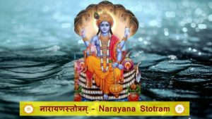 Narayana Stotram Lyrics