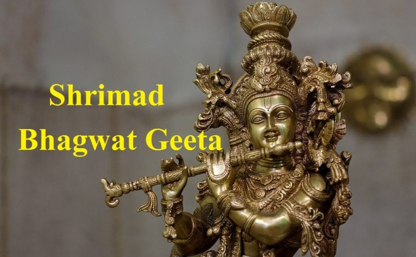 shrimad bhagwat geeta quotes in hindi