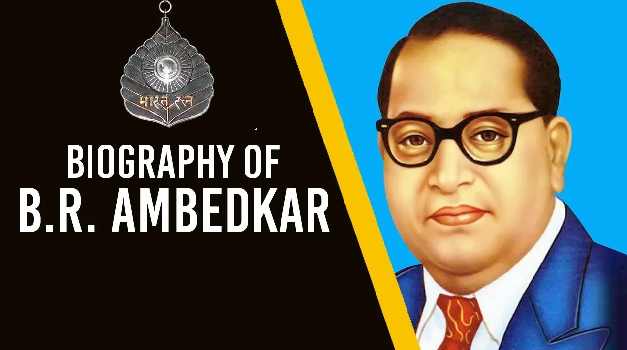 Bhimrao Ramji Ambedkar Some special things in life and life introduction