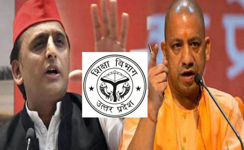 Akhilesh Yadav told what is the rule for the appointment of 69000 assistant teachers, said that rules should not be tampered with