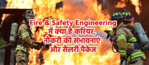 Fire & Safety Engineering in UP 1
