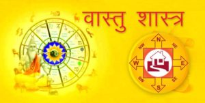 Importance and rules of Vastu Shastra - Know the kitchen of the house, the main gate and the Vastu Shastra of the Lord's temple at home