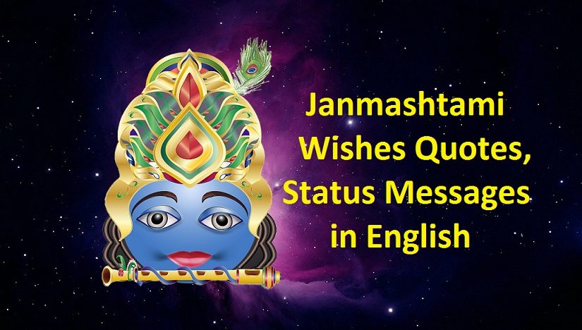 Janmashtami Wishes Quotes, Status Messages in English