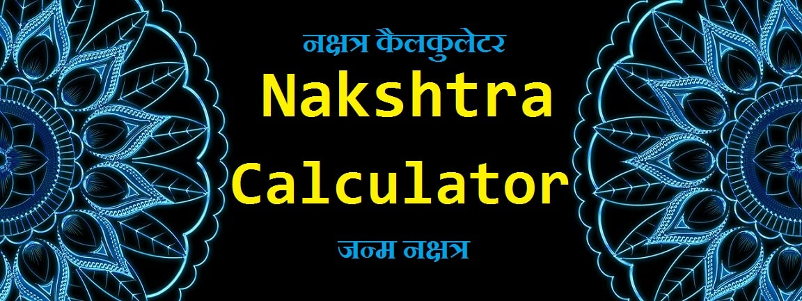 Nakshtra Calculator