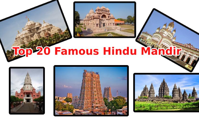 Top 20 Famous Hindu Mandir in the world
