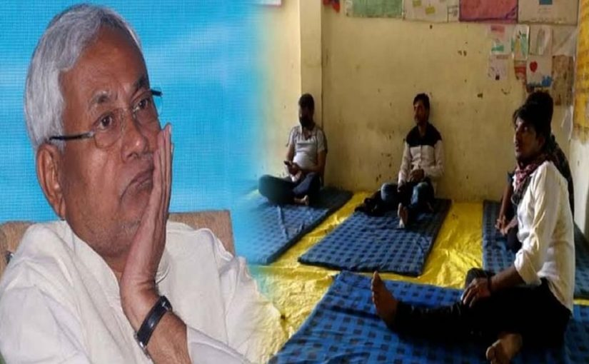 After all, why is Nitish government distributing condoms in quarantine centers in Bihar
