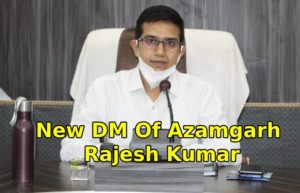 Know who is the new DM of Azamgarh, former DM NP Singh retired