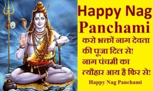 Happy Nag Panchami Wishes Quotes Images Whatsapp Status Messages