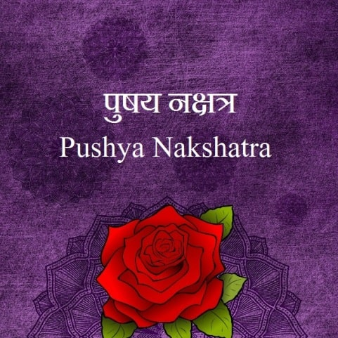 Pushya Nakshatra male female characteristics name