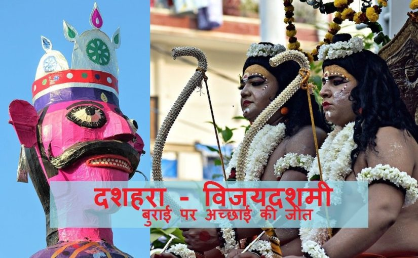 Dussehra Vijayadashami History Importance and Significance