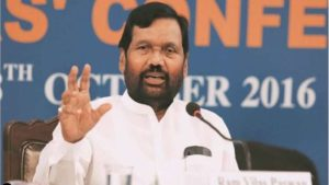 Union Minister Ram Vilas Paswan has died in the hospital