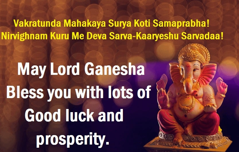 vinayaka chavithi greetings messages with images
